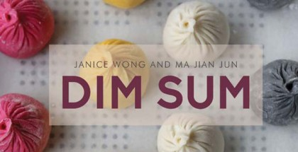 Book Dim Sum by Janice Wong
