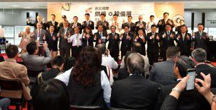 Opening ceremony TIBS 2017