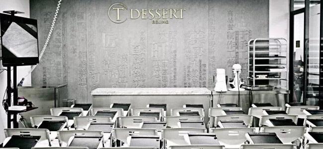 T DESSERT International Pastry Academy
