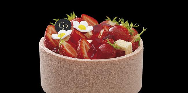 J'adore la fraise, by Claire Damon