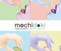 Pop Art Mochidoki