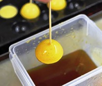 Caramell Jelly. Gregoire Michaud