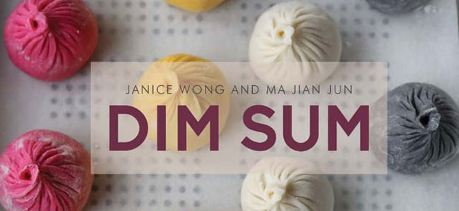 Janice Wong experiments with Dim Sum in her latest book