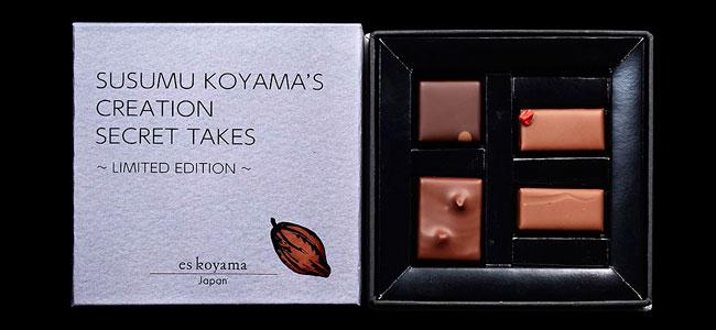 Susumu Koyama's Secret Takes
