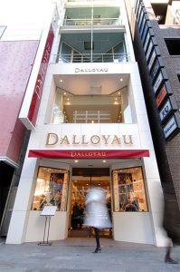 Dalloyau Ginza