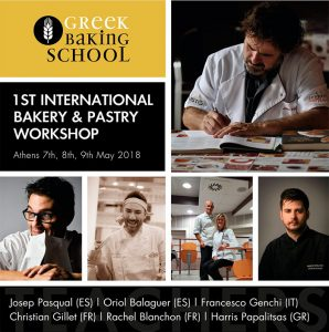 seminar Greek Baking School