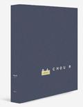 Bachour Gastro book cover